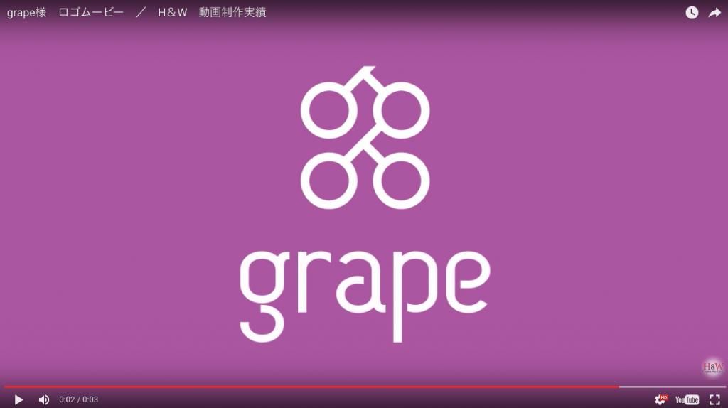 grape様