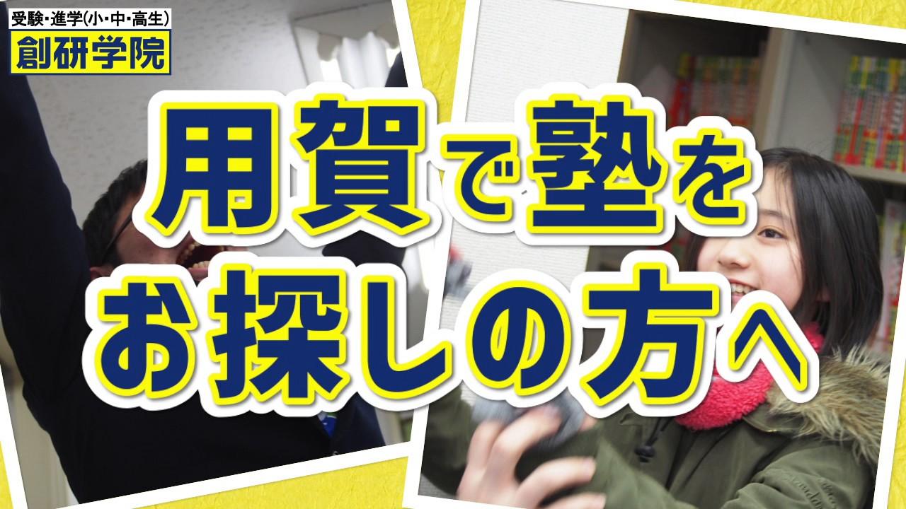 【動画広告が5万円〜できる!】チラシ動画制作サービス